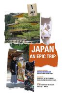 Japan 2010 Trip Poster by emoryu21
