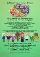 PROUD SENIORS GREECE ad by Asaph