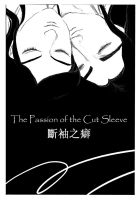 Passions of the Cut Sleeve by Sookybabi