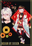 [CLOSED] Lunar New Year Adopt Auction by Sui-sen