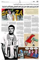 Interview Al Arab newspaper by Latuff2