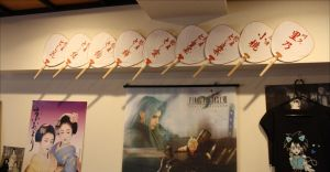 Uchiwa Collection by DrowElfMorwen