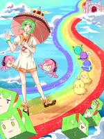 Over the Rainbow - GUMI by JasmineTeen