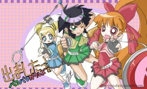 Demashita Powerpuff Girls Z by turynn