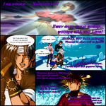 Shingi no Troica team story comic 3 by s0ph14luvukn0w