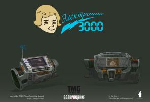 Fallout rus Pip-Boy 3000 by DartGarry
