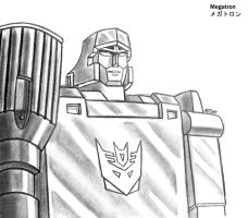 Megatron by MDTartist83