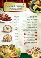 menu grand cafe by mohamedemam