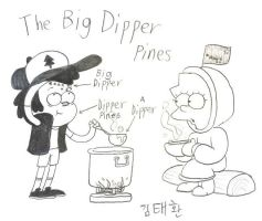 Many  words of Dipper by komi114