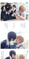 I don't like you at all P4 by LiziJun