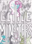 Little Monsters guitar color by cynthiardematteo