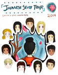 school work: japanese diary ACTUAL front cover by Hika-Tsu