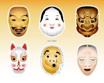 japanese masks_1 by sahua