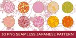 32 PNG Seamless Japanese Patterns: Pack 1 by o-yome