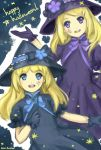 Halloween Hortense and Violette by kariavalon