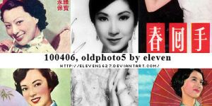 100406_oldphoto5_by_eleven by eleven1627