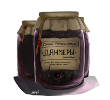 Pickles of Dunmer by Adelaiy