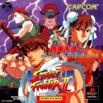 Street Fighter II The Interactive Movie Cover (PS) by AVGNJr1985