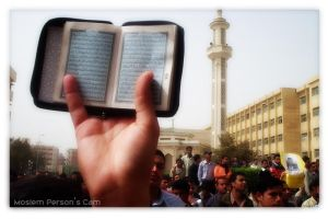 Mosque and Quran by moslemperson