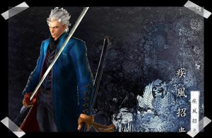 Vergil Wallpaper by EpitaphOfTwilightCe