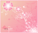 Sakura Blossoms by IceSerenity