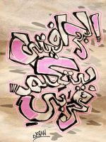 Graffiti talks ARABIC by s3dnation