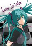 Hatsune Miku - Love Is War by armenci