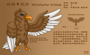 Whitefeather Airblade by wingwolf-WinGD