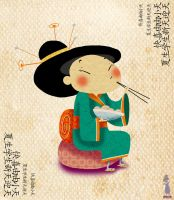 Little Japanese by RocioGarciaART