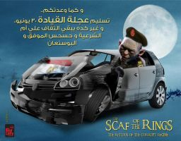 SCAF by alaa007