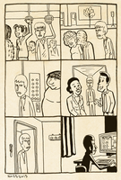 30 days of comics 29 by naha-def