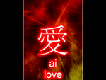 Wallpapers - Ai -Love- by Taniaetc