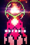 METROID: POSTER CONCEPT by DanielEyre