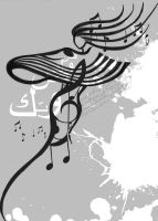 your voice-salah jahin by the-deviant-n