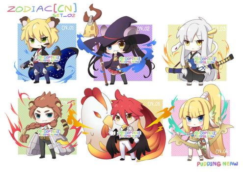 [Adoptables #SET3]  [SOUL OUT] China Zodiac RPG by pudding-neaw