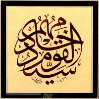 calligrapher Dawood Bektash 2 by ACalligraphy