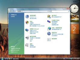 Windows Vista Control Panel by JangMunho