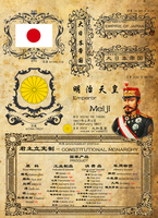 EMPIRE OF JAPAN by LongXiaolong