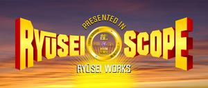 Ryusei Works RyuseiScope Logo 2013 by ryuuseipro