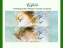 0605 Yoonjae Love on eyes by HennoJing