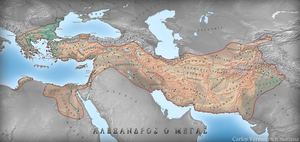 The Empire of Alexander the Great by Solrac1993
