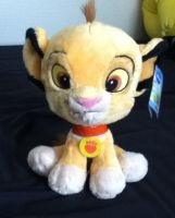 Chibi Simba plush - TLK by Gallade007