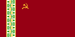 Alternate Germany Communist Flag by Kristo1594