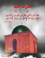 Hazrat Fizza (S.A) by iktishaf