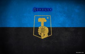 Donetsk wallpaper by Balkanicon
