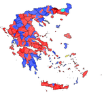 Greek Parliamentary Election, 2015 (Sept) by Thumboy21