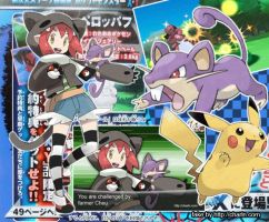 Fake corocoro mag by Charln