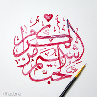 love is a hallmark of the generous Calligraphy  by Nihadov