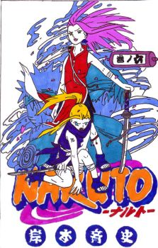naruto manga cover six by frecklesmile