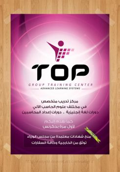 Top Training Center Adv by fewela